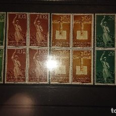 Sellos: GUINEA ESPAÑOLA 1958 , SERIE COMPLETA Nº 384-385-386-387 - EN BLOQUE DE 4 , NUEVOS. LEER DESCRIPCION. Lote 206597400