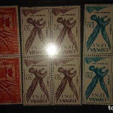 Sellos: IFNI 1965 , SERIE COMPLETA Nº 215-216-217 - EN BLOQUE DE 4, NUEVOS. LEER DESCRIPCION. Lote 206597531