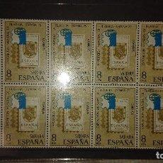 Sellos: SAHARA 1975 , SERIE COMPLETA Nº 319 - EN BLOQUE DE 8, NUEVOS. LEER DESCRIPCION. Lote 206597566