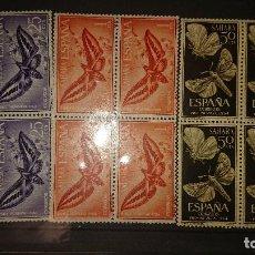 Sellos: SAHARA 1964 , SERIE COMPLETA Nº 225-226-227 - EN BLOQUE DE 4 , NUEVOS. LEER DESCRIPCION. Lote 206597578