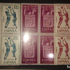 Sellos: SAHARA 1965 , SERIE COMPLETA Nº 246-247-248 - EN BLOQUE DE 4 , NUEVOS. LEER DESCRIPCION. Lote 206597583