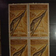 Sellos: GUINEA ESPAÑOLA 1957 , Nº 368 - EN BLOQUE DE 4, NUEVOS . LEER DESCRIPCION. Lote 206597638