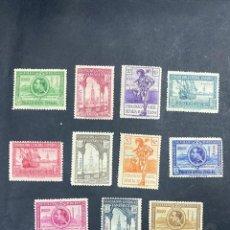 Sellos: EDIFIL 191/201. GUINEA ESPAÑOLA. EXPOSICION GENERAL ESPAÑOLA. SEVILLA-BARCELONA 1929. 1 CON CHARNELA. Lote 206777782