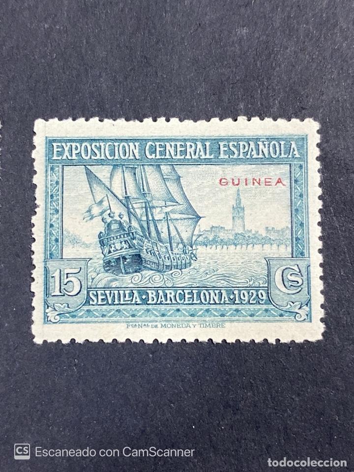 Sellos: EDIFIL 191/201. GUINEA ESPAÑOLA. EXPOSICION GENERAL ESPAÑOLA. SEVILLA-BARCELONA 1929. 1 CON CHARNELA - Foto 5 - 206777782