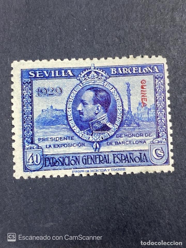 Sellos: EDIFIL 191/201. GUINEA ESPAÑOLA. EXPOSICION GENERAL ESPAÑOLA. SEVILLA-BARCELONA 1929. 1 CON CHARNELA - Foto 9 - 206777782