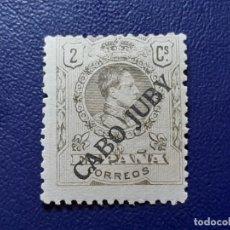 Sellos: SELLO 1919 EDIFIL 6. Lote 206831613