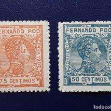 Sellos: LOTE 2 SELLOS AÑO 1907 EDIFIL 160 Y 161. Lote 206833815