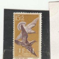 Sellos: IFNI 1957 - EDIFIL NRO. 136 - SIN GOMA. Lote 206880142