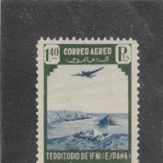 Sellos: IFNI 1943 - EDIFIL NRO. 32 - SIN GOMA. Lote 206880408