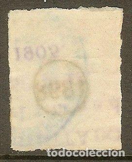 Sellos: Fiscales - Timbre Móvil Fernando Poo 1896 sobrecarga circular 1898 - Foto 2 - 44973991