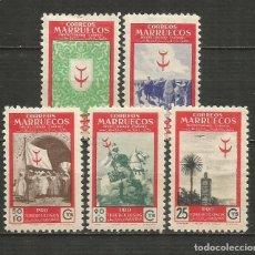 Sellos: MARRUECOS ESPAÑOL EDIFIL NUM. 307/311 * SERIE COMPLETA CON FIJASELLOS. Lote 207216013
