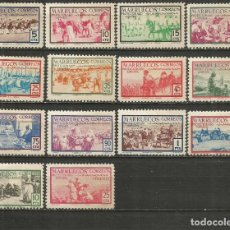 Sellos: MARRUECOS ESPAÑOL EDIFIL NUM. 343/356 * SERIE COMPLETA CON FIJASELLOS. Lote 207216707