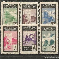 Sellos: MARRUECOS ESPAÑOL EDIFIL NUM. 400/405 * SERIE COMPLETA CON FIJASELLOS. Lote 207216870