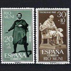 Sellos: 1960 ESPAÑA COLONIAS - RÍO MUNI EDIFIL 14/17 DÍA DEL SELLO MNH** NUEVOS SIN FIJASELLOS. Lote 207224305