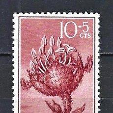 Sellos: 1960 ESPAÑA COLONIAS - RÍO MUNI EDIFIL 10 FLORA MNH** NUEVO SIN FIJASELLOS. Lote 207224966