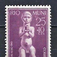 Sellos: 1961 ESPAÑA COLONIAS - RÍO MUNI EDIFIL 26 ESTATUILLA INDÍGENA MNG* NUEVO SIN GOMA SIN FIJASELLOS. Lote 207225128