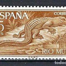 Sellos: 1964 ESPAÑA COLONIAS - RÍO MUNI EDIFIL 48 FAUNA - COCODRILO MH* NUEVO CON FIJASELLOS. Lote 207225241