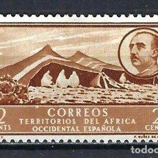 Sellos: 1950 ESPAÑA COLONIAS ÁFRICA OCCIDENTAL ESPAÑOLA EDIFIL 3 PAISAJES GENERAL FRANCO MG* NUEVO SIN GOMA. Lote 207225972