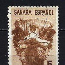 Timbres: 1952 ESPAÑA COLONIAS - SAHARA ESPAÑOL EDIFIL 98 DÍA DEL SELLO - FAUNA AVESTRUZ USADO. Lote 207244898