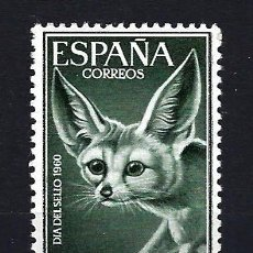Timbres: 1960 ESPAÑA COLONIAS - SAHARA ESPAÑOL EDIFIL 177 DÍA DEL SELLO - FAUNA MNH** NUEVO SIN FIJASELLOS. Lote 207246360