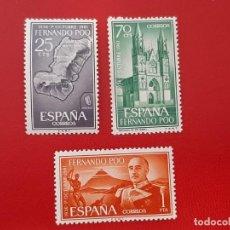 Sellos: SELLOS FERNANDO POO EDIFIL 199.201 Y 202. Lote 207263123