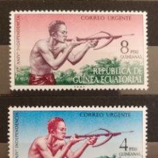 Sellos: GUINEA ECUATORIAL N°15/16 MNH, ANIVERSARIO DE LA INDEPENDENCIA 1971 (FOTOGRAFÍA REAL). Lote 207278953