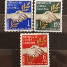 Sellos: GUINEA ECUATORIAL, N°1/3 MNH, DÍA DE LA INDEPENDENCIA (FOTOGRAFÍA REAL). Lote 207279338