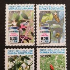 Sellos: GUINEA ECUATORIAL, N°466/69 MNH, CONDIMENTOS 2012 (FOTOGRAFÍA REAL). Lote 207281276