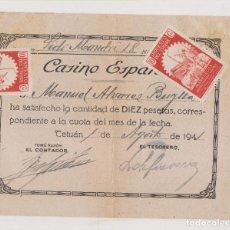 Sellos: RARO RECIBO DEL CASINO ESPAÑOL DE TETUÁN. 1941. SELLO FISCAL DE MARRUECOS. Lote 207291592