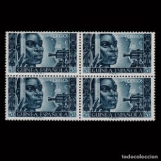 Sellos: GUINEA.1951AFRICANISTAS OCCIDENTALES.5P.BLQ4.MNH.EDIFIL 310. Lote 207357625