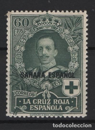 TV_001/ SAHARA, EDIFIL 21 MNH**, ALFONSO XIII (Sellos - España - Colonias Españolas y Dependencias - África - Sahara)