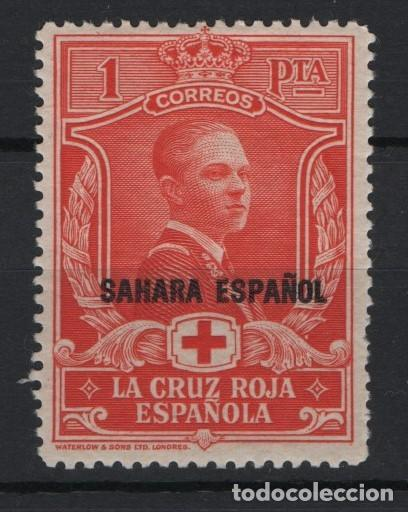 TV_001/ SAHARA, EDIFIL 22 MNH**, ALFONSO XIII (Sellos - España - Colonias Españolas y Dependencias - África - Sahara)