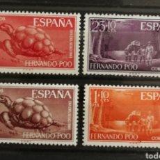 Francobolli: FERNANDO POO, N°203/06 MNH (FOTOGRAFÍA ESTÁNDAR). Lote 207482788