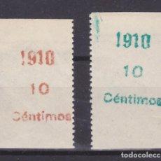 Selos: D22 RIO DE ORO EDIFIL Nº 55MP Y 56MP ** SELLOS NUEVOS CON GOMA Y SIN SEÑAL DE FIJASELLOS. Lote 207582748