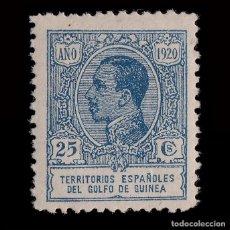 Francobolli: GUINEA 1920.ALFONSO XIII.25C.MNH.EDIFIL.147. Lote 207696436