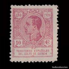 Francobolli: GUINEA 1920.ALFONSO XIII.10C.NUEVO*.EDIFIL.144. Lote 207698196