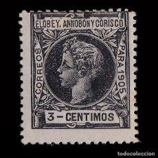 Sellos: ELOBEY.1905.ALFONSO XIII.3C MARQUILLA.HN.EDIFIL 21. Lote 207699868