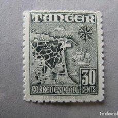 Selos: TANGER 1948, EDIFIL 157. Lote 207708325