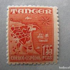 Selos: TANGER 1948, EDIFIL 162. Lote 207709398