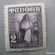 Selos: TANGER 1948, EDIFIL 163. Lote 207709738
