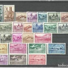 Selos: AFRICA OCCIDENTAL ESPAÑOLA AOE 1949-1950 COMPLETA EDIFIL 1/28 ** NUEVOS SIN CHARNELA 2º CENTENARIO. Lote 207805871