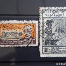 Sellos: MARRUECOS, VIÑETAS ESPAÑA CON MATASELLOS TÁNGER. Lote 207836478