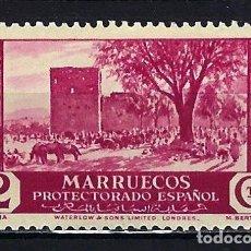 Francobolli: 1937 ESPAÑA MARRUECOS PROTECTORADO ESPAÑOL EDIFIL 149 MH** NUEVO CON FIJASELLOS. Lote 207931367