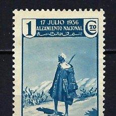 Timbres: 1937 ESPAÑA MARRUECOS PROTECTORADO ESPAÑOL EDIFIL 169 MH** NUEVO CON FIJASELLOS. Lote 207931515