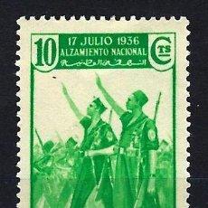 Francobolli: 1937 ESPAÑA MARRUECOS PROTECTORADO ESPAÑOL EDIFIL 172 MH** NUEVO CON FIJASELLOS. Lote 207931841