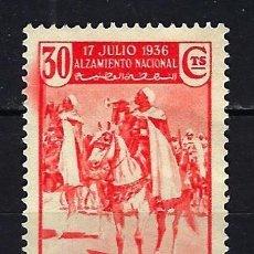 Francobolli: 1937 ESPAÑA MARRUECOS PROTECTORADO ESPAÑOL EDIFIL 176 MNG* NUEVO SIN GOMA SIN FIJASELLOS. Lote 207932010