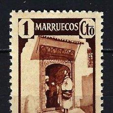 Timbres: 1940 ESPAÑA MARRUECOS PROTECTORADO ESPAÑOL EDIFIL 200 MLH* NUEVO LIGERA SEÑAL DE FIJASELLOS. Lote 207932291