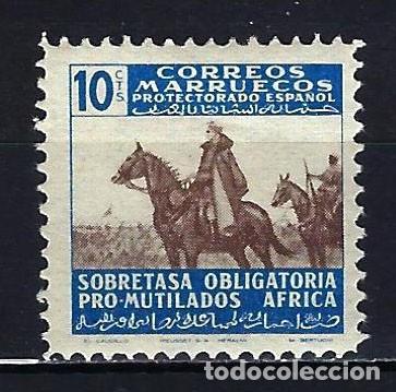 1945 ESPAÑA MARRUECOS PROTECTORADO ESPAÑOL EDIFIL BENEFICENCIA 34 MLH** NUEVO LIGERA SEÑAL FIJASELLO (Sellos - España - Colonias Españolas y Dependencias - África - Marruecos)