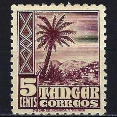 Sellos: 307 0,15 1949 ESPAÑA MARRUECOS TÁNGER EDIFIL 153 MLH* NUEVO LIGERA SEÑAL DE FIJASELLOS. Lote 207941747