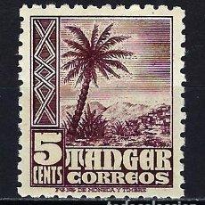 Francobolli: 1949 ESPAÑA MARRUECOS TÁNGER EDIFIL 153 MLH* NUEVO LIGERA SEÑAL DE FIJASELLOS. Lote 207941765